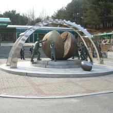 South Korea North Korea dmz Korea border monument