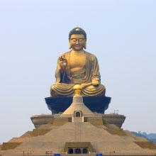 Taiwan Big Buddha Statue